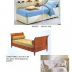 Мебель в детские комнаты.