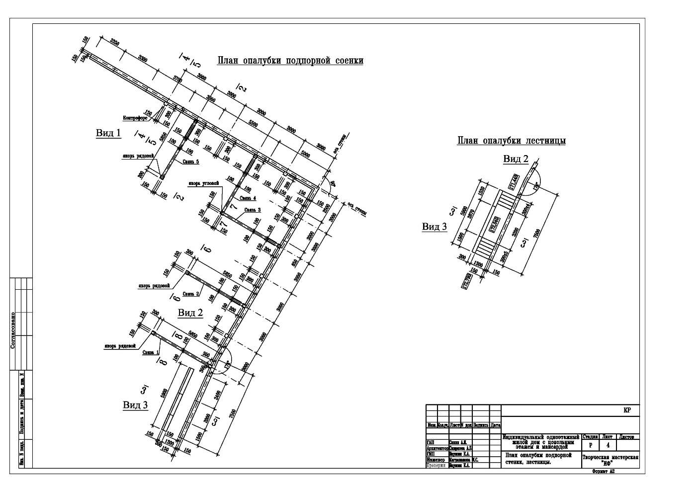 Изображение наклонной подпорной стенки в autocad